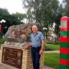 Gennadi, Германия, Херне, 53 года